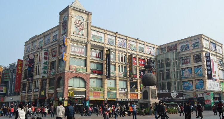 Guangzhou Shangxiajiu commercial area
