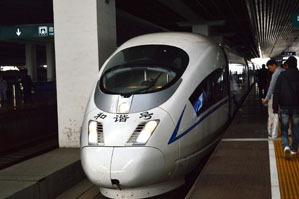 Xi'an – Chengdu High-Speed Trains
