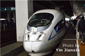 Shanghai to Hangzhou Transportation