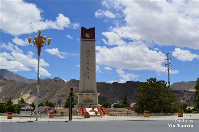 Tibet highway monument