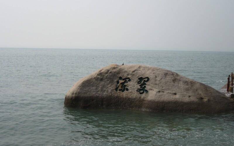 Qingdao Weather in November