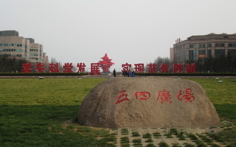 Qingdao Weather in March