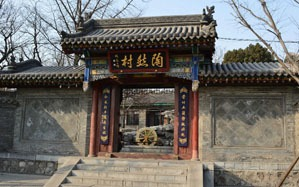 Taiyuan Attractions