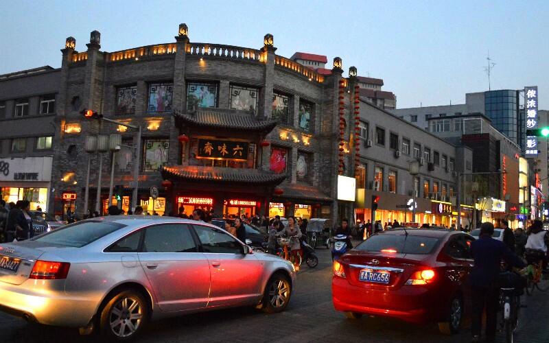 Taiyuan Nightlife