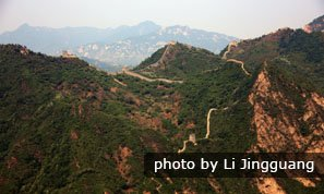 the Huangyaguan great wall