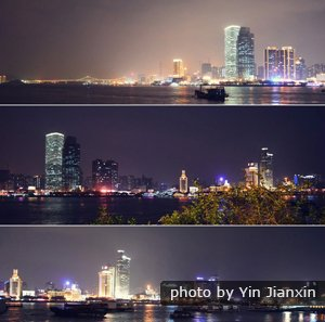 Xiamen at night