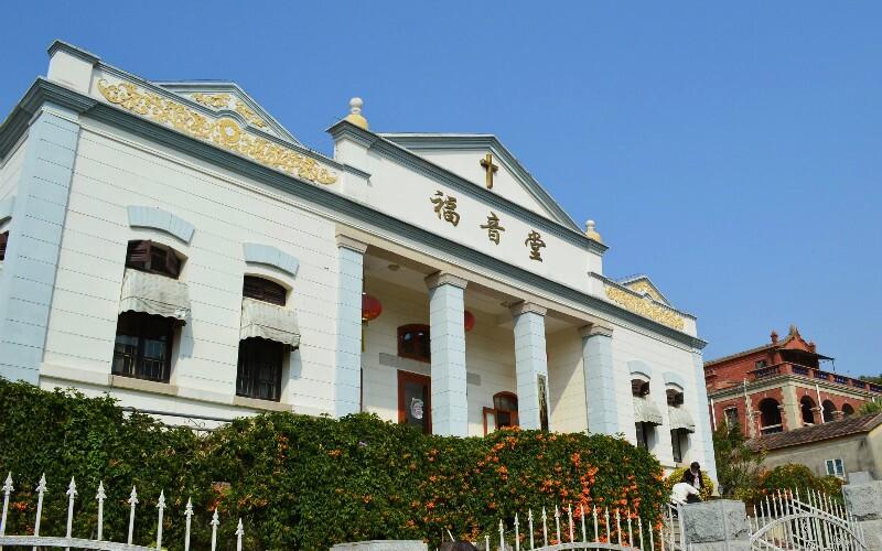 Xiamen Weather in January