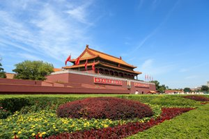 Tian'anmen Square during China's National Day Holiday