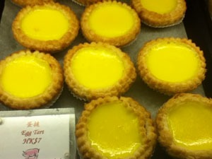 Hong Kong food: egg tart