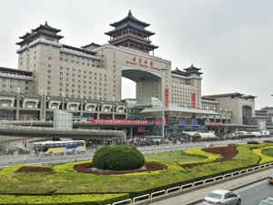 beijing west station