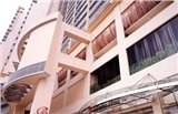 Rambler Garden Hotel Hong Kong