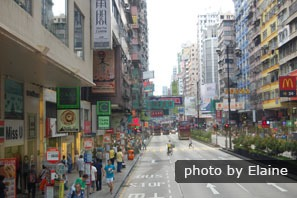 Nathan Road of Hong Kong