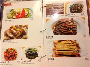 How to Order Food in Restaurants in China