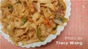 Xi'an noodles daoxiaomian
