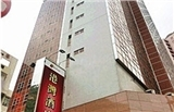 Hongkong Harbor Hotel