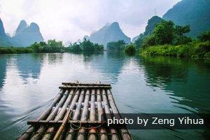 Yulong Rive rafting