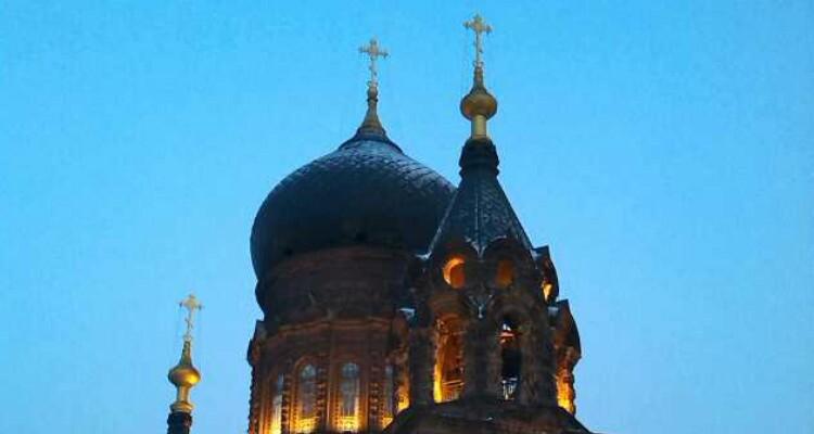 St. Sofia Orthodox Church