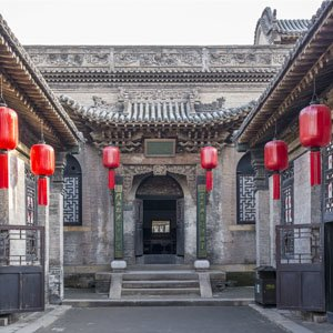 The Qiao Family Compound— a Traditional Qing Dynasty Mansion