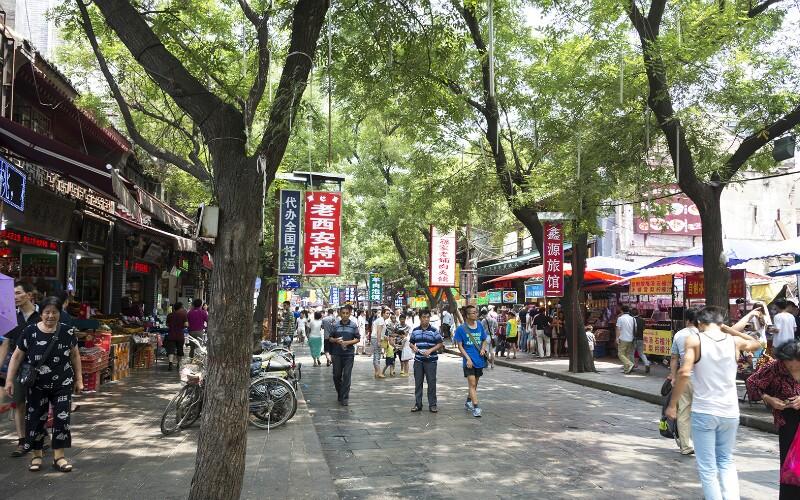 Xi'an Huajue Xiang