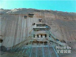 Mati Temple, Zhangye