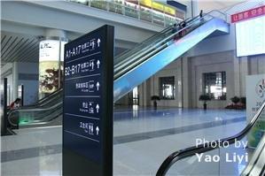 Jinan transport