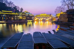 The night view of Fenghuang Ancient Town