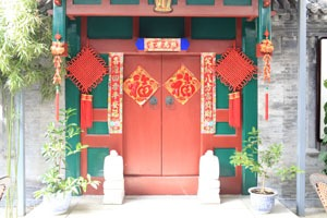 Top 10 Courtyards in Beijing - Top Siheyuans