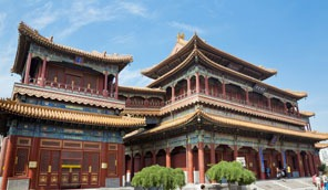 Yonghe Lama Temple in Beijing