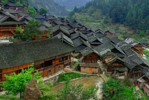 Kaili minority village