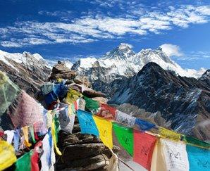 Altitude of Tibet