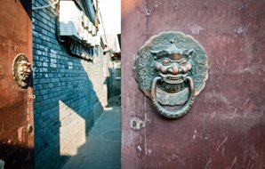 A Brief Introduction to China's Top Historical Cities