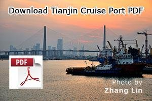 Tianjin Cruise port PDF
