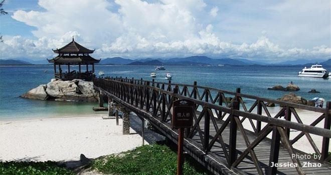 L'île de Wushizhou