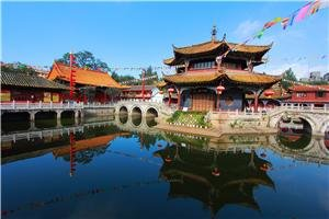 7 Facts to Help You Get to Know Kunming