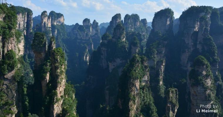Yuanjiajie, Zhangjiajie National Forest Park