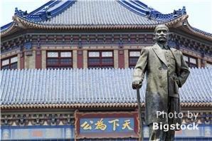 Dr. Sun Yat-sen Memorial Hall, Guangzhou