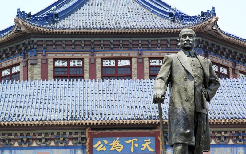 Sun Yat-sen Memorial Hall of Guangzhou