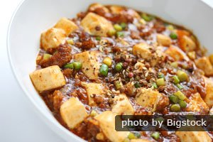 How to Cook Mapo Tofu