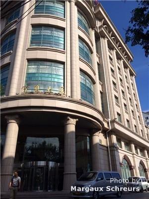 Ningxia Building