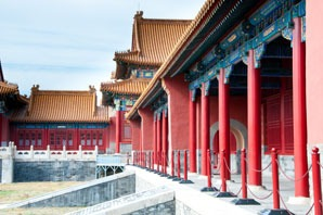 chinese architecture in forbidden city
