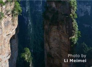 Avatar Hallelujah Mountains, Yuanjiajie