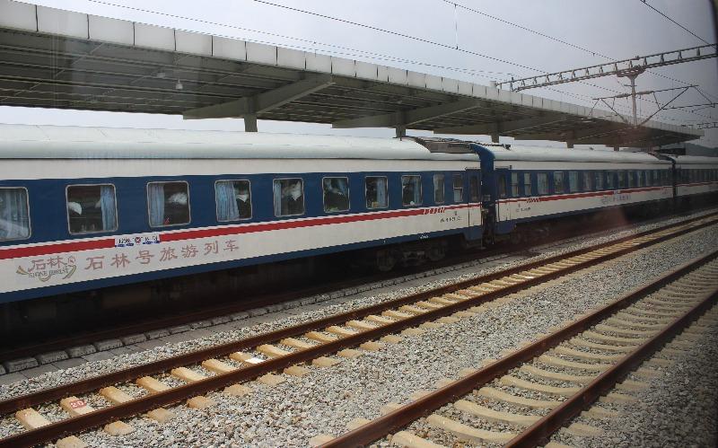 Hengyang Railway Station