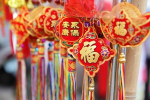 Chinese Spring Festival 2016: Tradition, History, Day-By-Day Guide