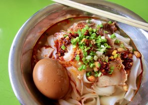 Guilin food Rice Noodles