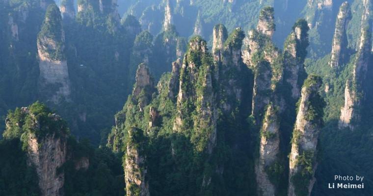 Nod to the General Platform, Tianzi Mountain