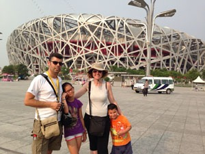 Beijing Olympic Park (the Olympic Green)