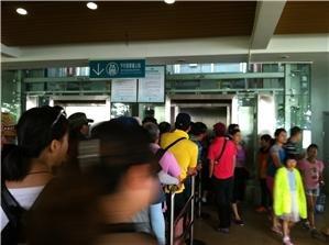 Tianmen Mountain cable car station