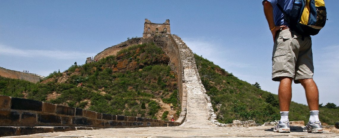 Wild Great Wall
