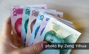 The currency in the mainland is the Renminbi (RMB).