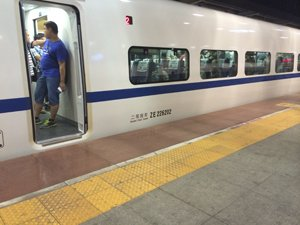 Guangzhou to Hong Kong (Hung Hom Station, Kowloon) Through Trains
